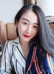 瑶瑶, 26  , Ma-kung