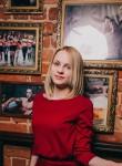 Екатерина - Нижний Новгород