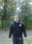 Vladimir, 33, Elektrostal