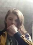 Kristina, 18, Kurgan