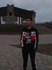 Kirill, 20, Russia, Stavropol