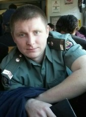 Sergey, 23, Ukraine, Kiev