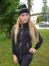 Yuliya, 32, Russia, Perm