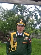 Anatoliy , 24, Russia, Saratov