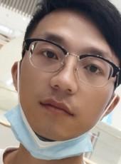小鲜肉, 28, China, Tanggu