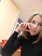 Anastasiya, 31, Russia, Ufa