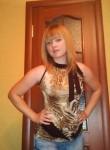 Nataliya, 35, Tambov