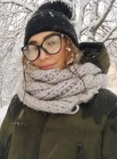 Елизавета, 22, Россия, Москва