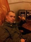 Сергей, 28 лет, Новосокольники