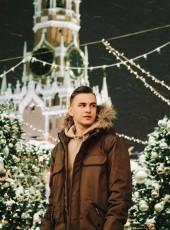 Egor, 21, Russia, Penza