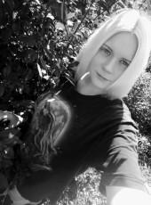 Anastasiya, 22, Russia, Novosibirsk