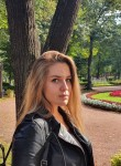 Alya, 21, Moscow