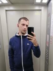 Nikita, 30, Russia, Verkhnyaya Pyshma