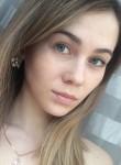 Кися, 23 года, Новосибирск