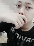 Yap Jian xing, 20  , Segamat