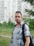 Фото девушки Денис из города Артемівськ (Донецьк) возраст 36 года. Девушка Денис Артемівськ (Донецьк)фото