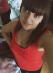 Валерия, 25 лет, Москва