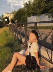 Maryana, 18, Russia, Perm