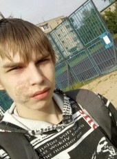Andrey, 23, Russia, Moscow
