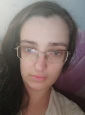 Nadya, 26, Ukraine, Dnipr