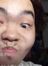 イケメン, 21, Japan, Tokyo