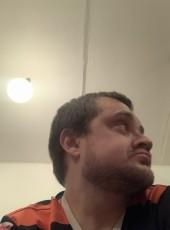 Denis, 33, Russia, Saratov