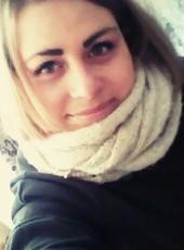 Алена, 24, Россия, Колпино
