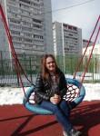 Вика, 20 лет, Москва