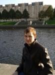 Алекс, 29 лет, Санкт-Петербург