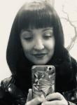 Алиса, 30 лет, Новосибирск