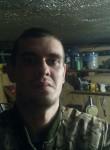 Сергей, 27  , Dniprodzerzhinsk