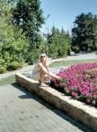 Галина, 35  , Belaya Kalitva