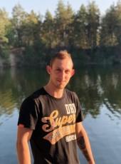 Vadim, 24, Ukraine, Kiev