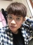Bảo, 23  , Cheongju-si