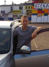 denis, 37, Belarus, Minsk