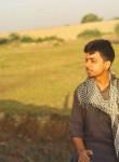 Arsalan, 18  , Islamabad