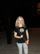 Yuliya, 45, Ukraine, Dnipr
