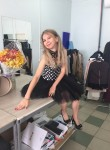 Анастасия, 39 лет, Ижевск