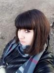Natalya, 24, Voronezh