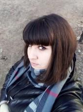 Natalya, 25, Russia, Voronezh