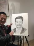 Simon, 53  , Shenzhen