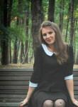 Alena, 31, Minsk