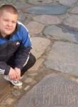 Ruslan, 35, Vologda