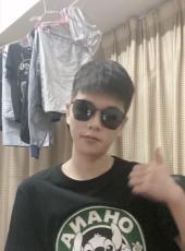李, 19, China, Wuhan
