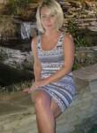 Elena, 39, Dubna (MO)