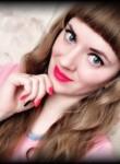 Знакомства Пермь: Незнакомка, 26