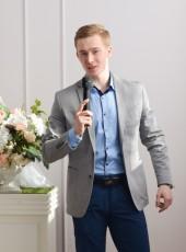 Aleksandr, 26, Russia, Moscow