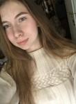 Anya Burchuladze, 19  , Krasnoturinsk
