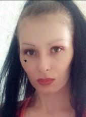Olga , 25, Russia, Novosibirsk