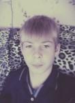 Maksim, 19  , Krasnoshchekovo